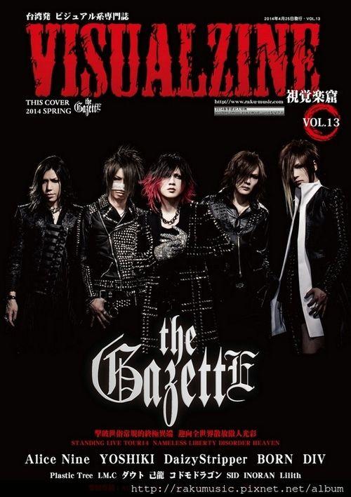 the GazettE VIZUALZINE vol.13