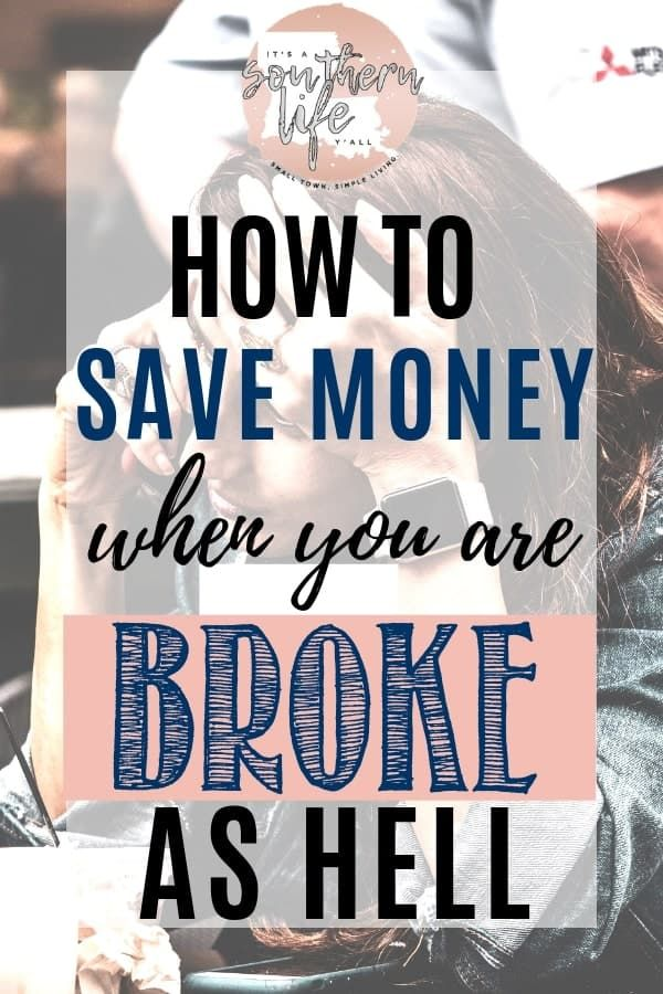 How to Save Money When You Have No Money #savingmoney