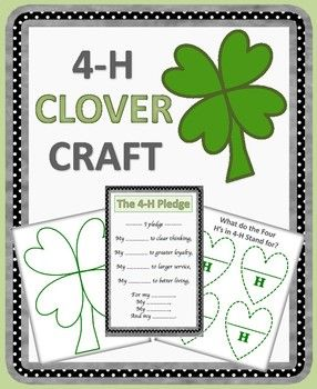 4 H Clover Activity 4 H Clover 4 H 4 H Club