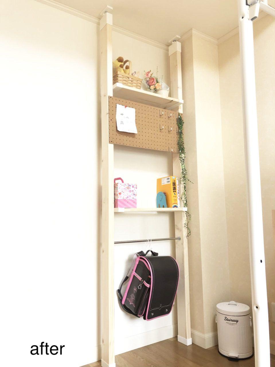 ラブリコがすごい 壁や天井を傷つけずに収納棚を設置 子ども部屋が