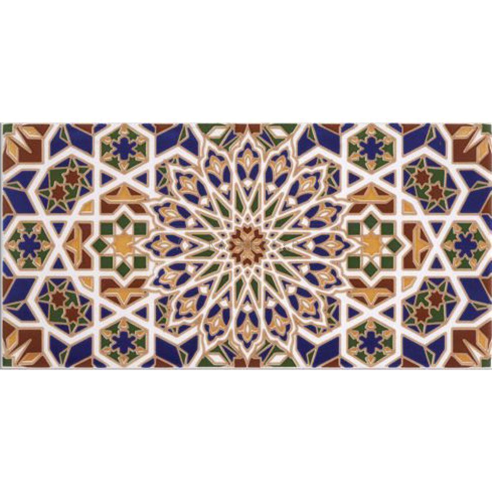 Marokkanische Fliesen Cas Ceramica Cordoba Base 14x28 Fliese ...