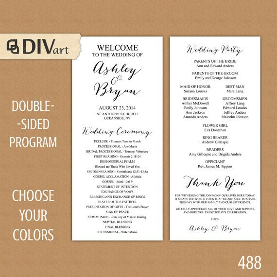 printable 4x9 wedding program double sided simple and elegant