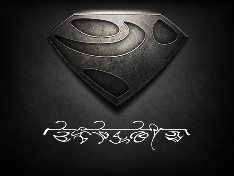 I am Luisen-Ko (Luisen of the house of KO). Join your own Kryptonian House with the #ManOfSteel glyph creator http://glyphcreator.manofsteel.com/