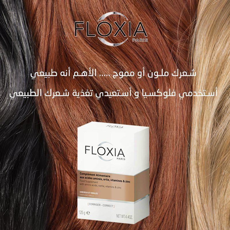 Pin By Solaima Gh Albasheer On Noga Hair Styles Long Hair Styles Hair