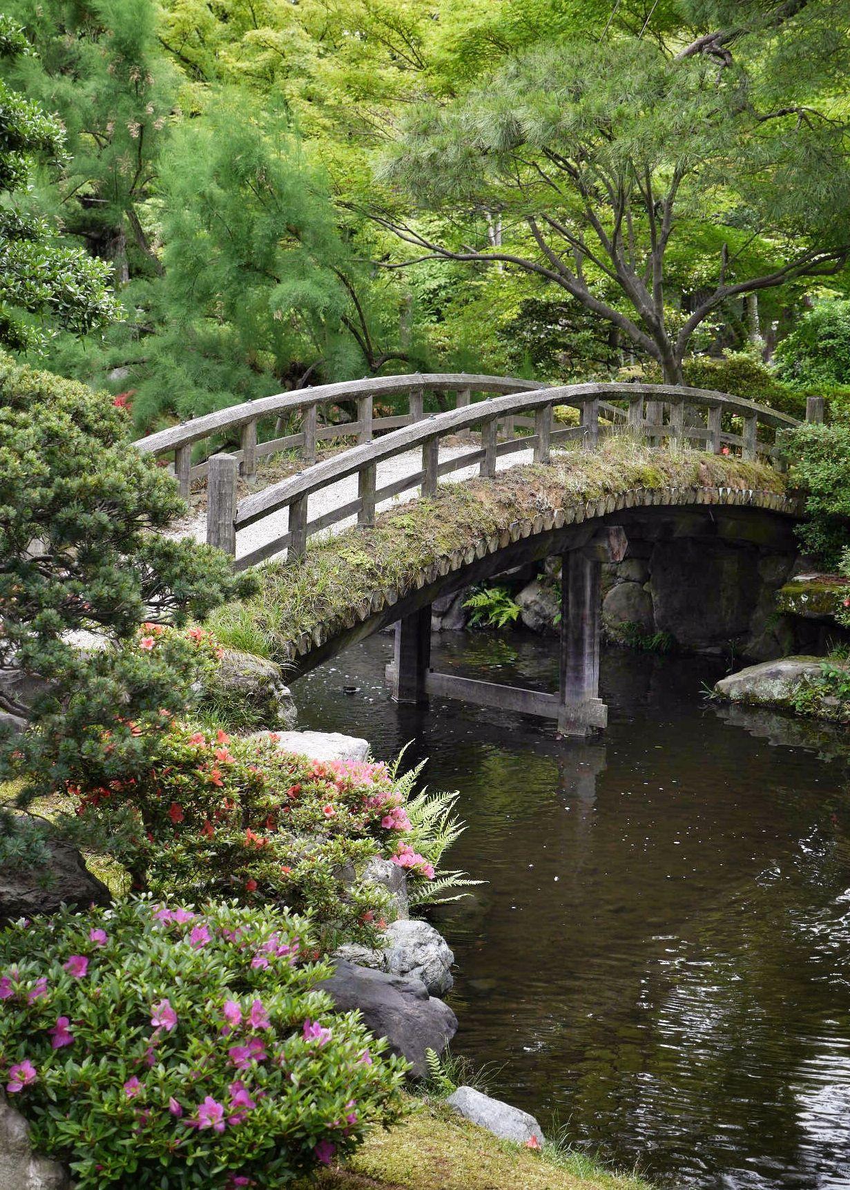 Japanese Style Garden Bridges Kyoto Imperial Palace Garden Bruggen Pinterest Palace Garden