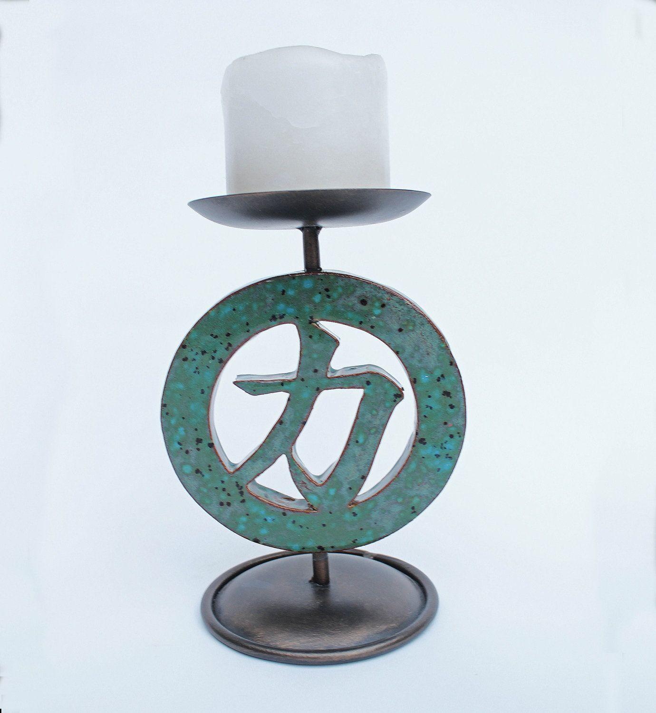 Japanese Kanji Symbol For Strength Handmade Candle Holder