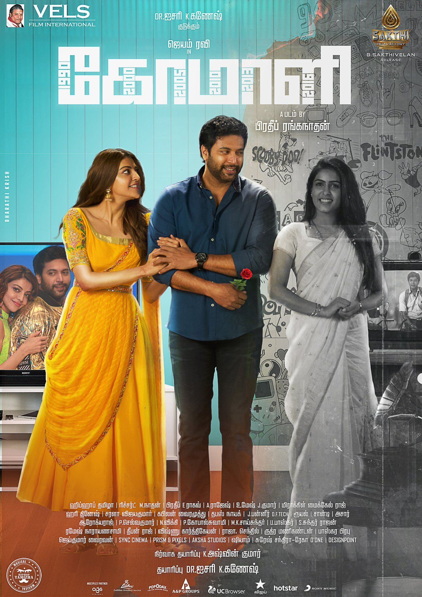 Comali Movie Review Indian Film Actress Indian Movies South Indian Film