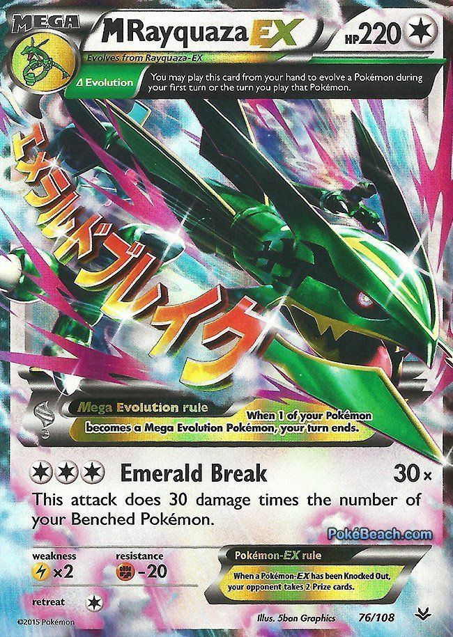 Photo of M Rayquaza EX 76/108 – ULTRA RARE – Cards Outlet