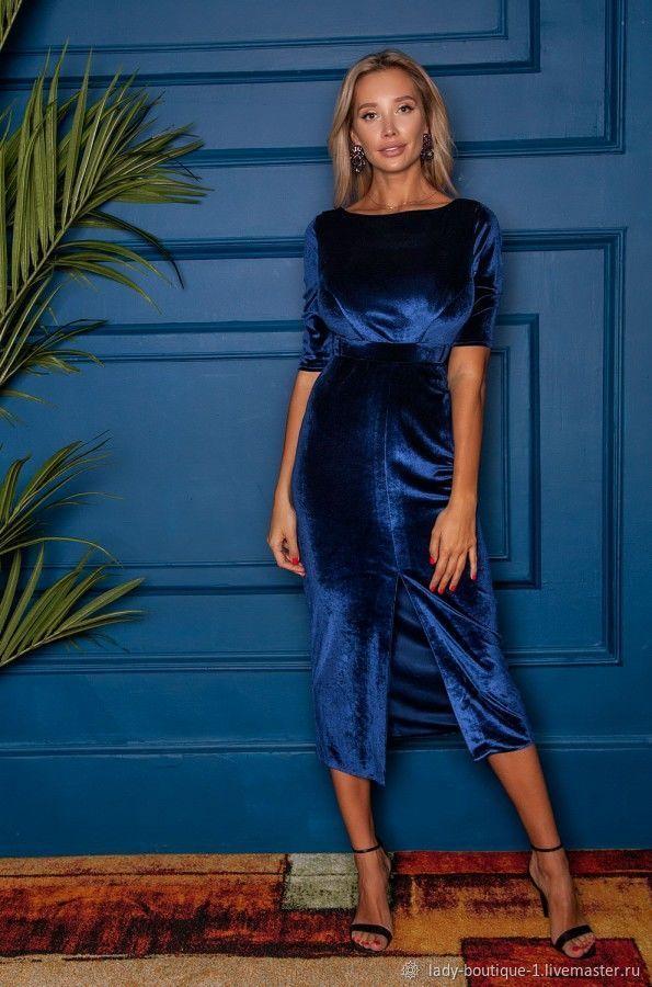 Купить платье футляр макси