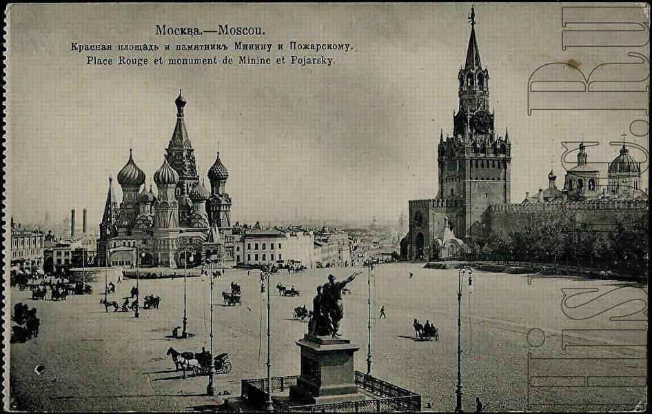открытка москва красная площадь 1947 том