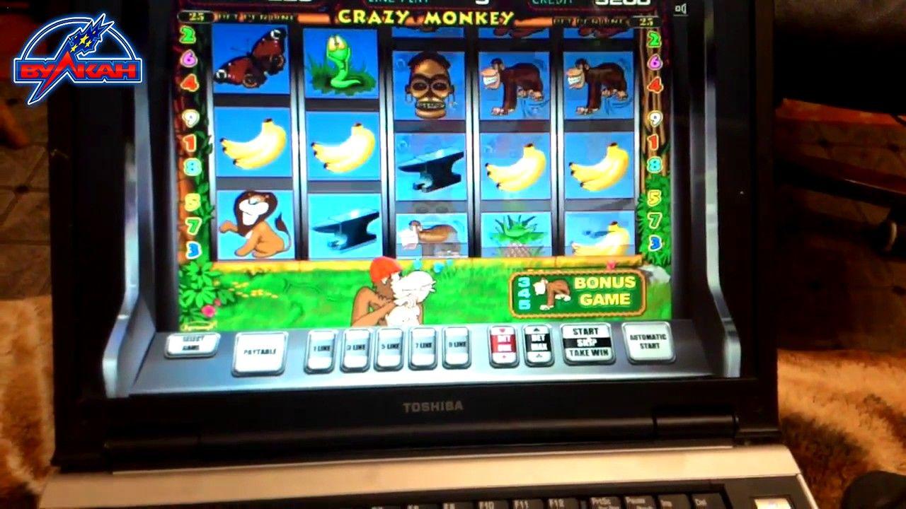 Арбат казино i игровые автоматы игровые автоматы играть бесплатно онлайн book of ra книжки 18