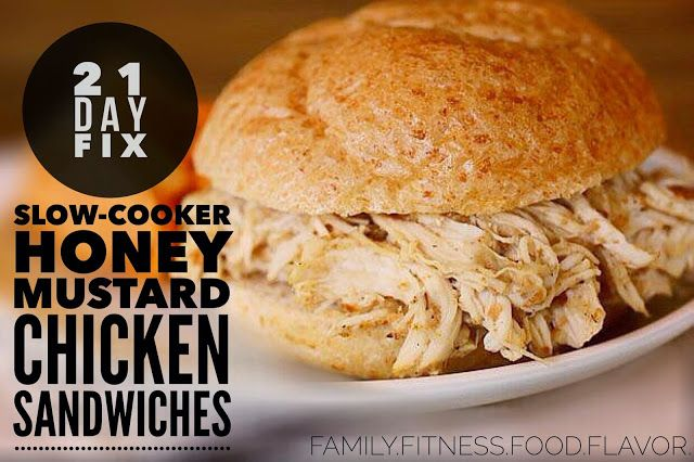 21 Day Fix Slow-Cooker Honey-Mustard Chicken Sandwiches - these are family-friendly and so easy!    Family.Fitness.Food.Flavor