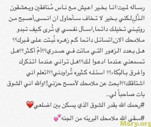 افضل دعاء للميت كتابي وصوتي وادعية للمتوفي تخفف عنه العذاب موقع مصري Dad Quotes Birthday Quotes For Best Friend Islamic Love Quotes