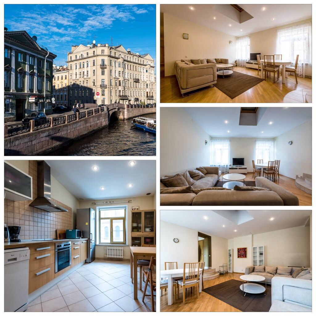 Stylish 3-room Apartment For Rent In The Very Center Of