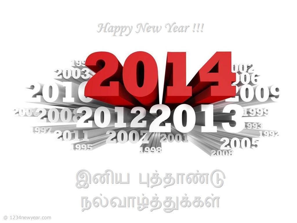 Tamil New Year Greeting Card