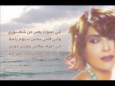 نوال الكويتية يا حبيبي Youtube Classic Songs Music Videos Rayban Wayfarer