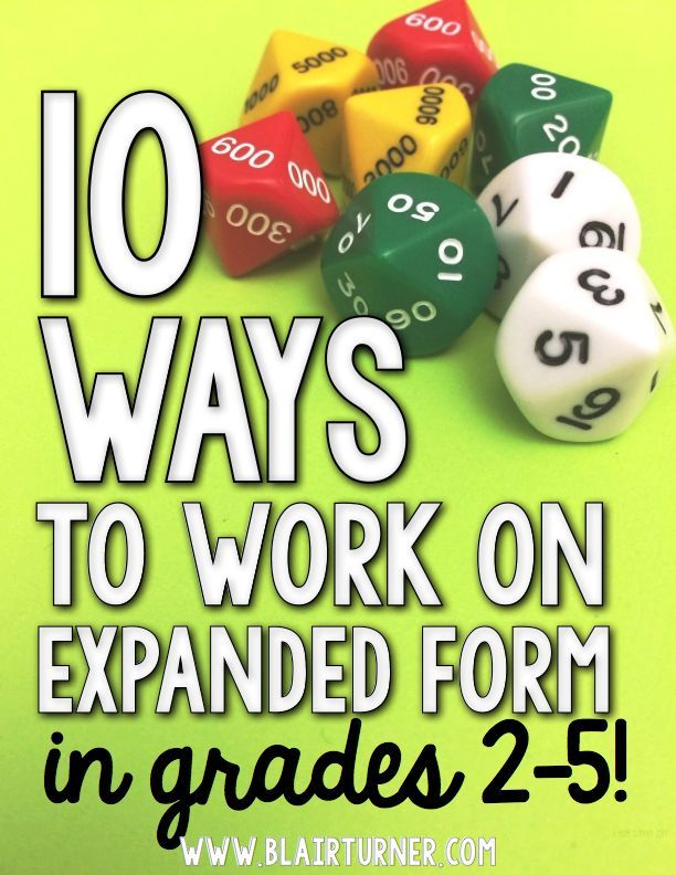 10 Ways to Work on Expanded Form {Tons of Freebies!}...this post ...