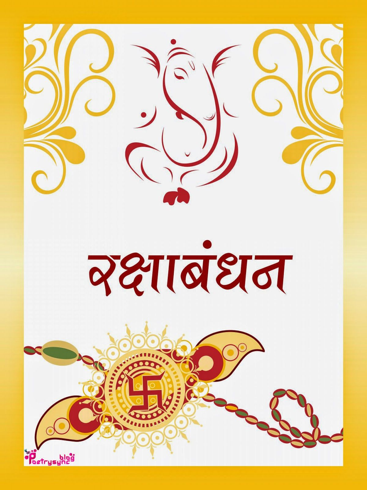 photograph relating to Raksha Bandhan Printable Cards known as Photographs of Raksha Bandhan Greeting Playing cards 2014 Poetry
