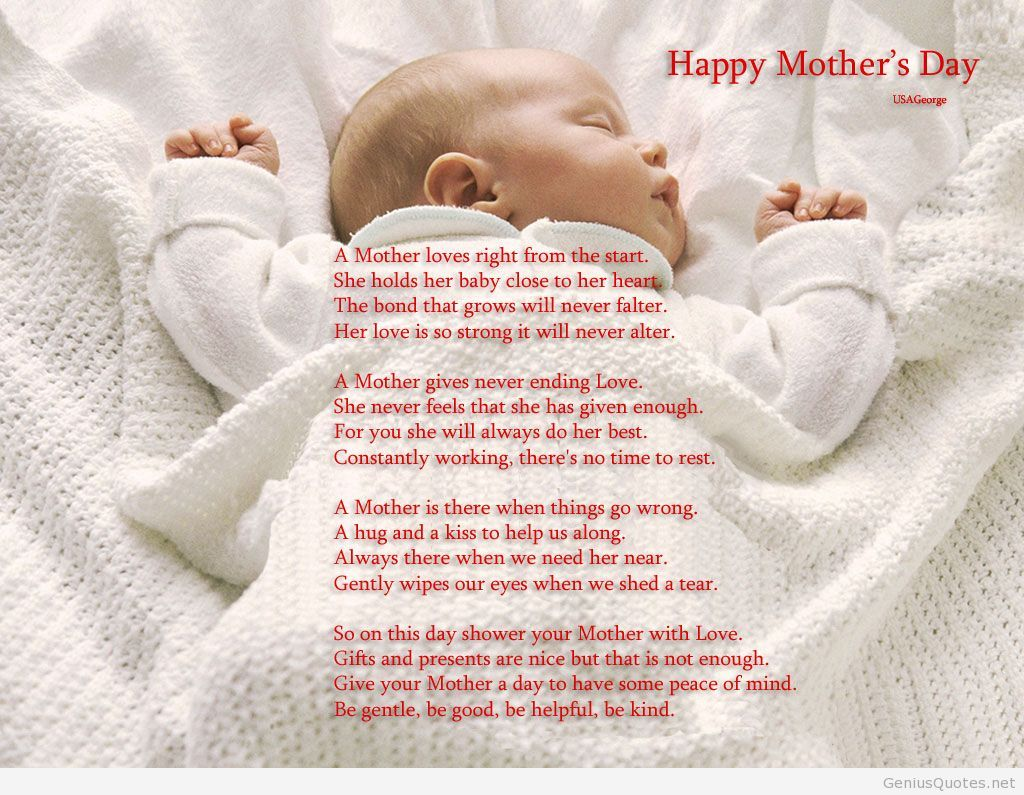Mothers Day Quotes For Son – Mothers Day Funny Wallpapers Ecards Poems Quotes Sms