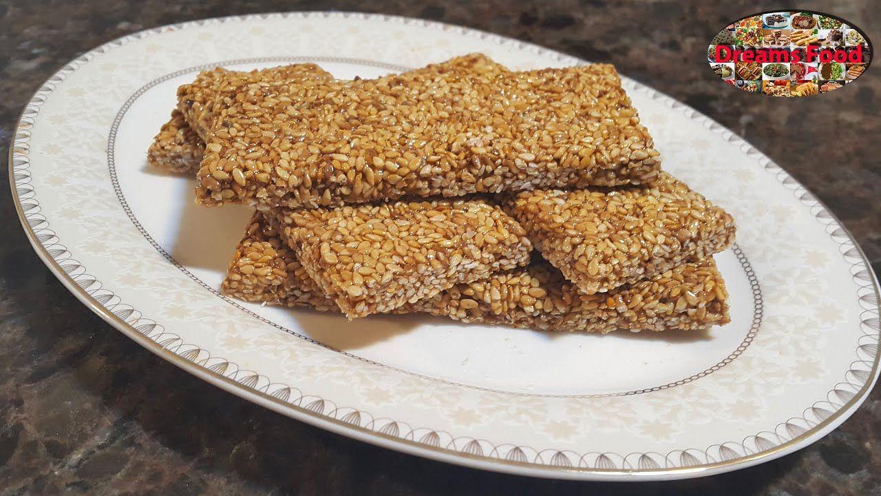 وصفة السمسمية بطريقة سهلة وسريعة Sesame Seed Candy In An Easy And Fast Way Youtube Food Breakfast Biscuits