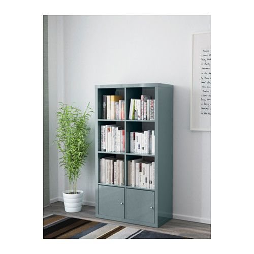 KALLAX Shelving unit with doors - high-gloss gray ...