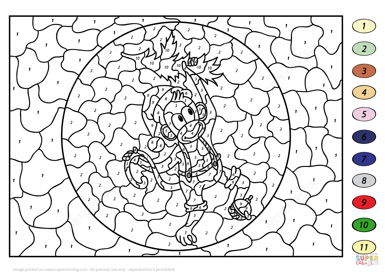 Identification Coloring Sheet Worksheet
