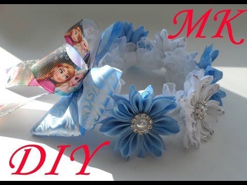 МК Украшение на пучок канзаши \ МК Резинка на пучок(гульку)\ DIY Decoration on the beam kanzashi - YouTube