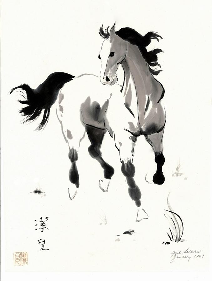 Japanese Brush Horse Painting Japanese Brush Horse Fine Art Print Horse Painting Watercolor Horse Painting Horse Art