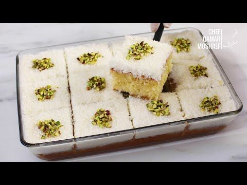 كيكة جوز الهند السريعة في الخلاط هشة اسفنجية مستحيل تكتفوا من قطعة Youtube Food Dishes Cake Food