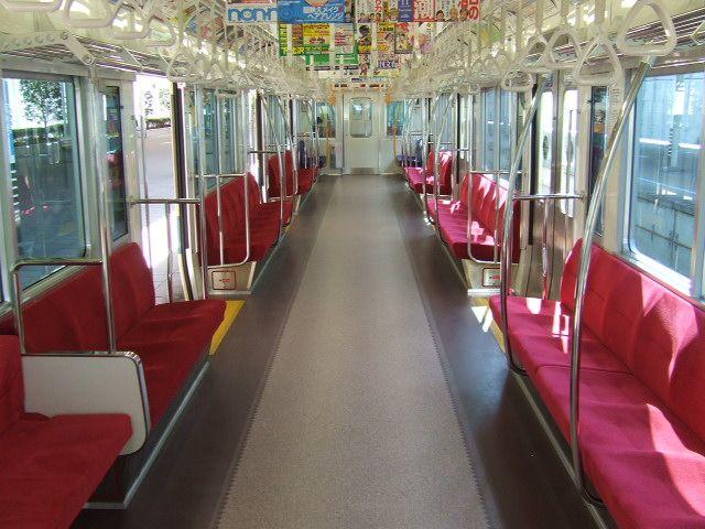 Image result for japanese train car interior | Car ...