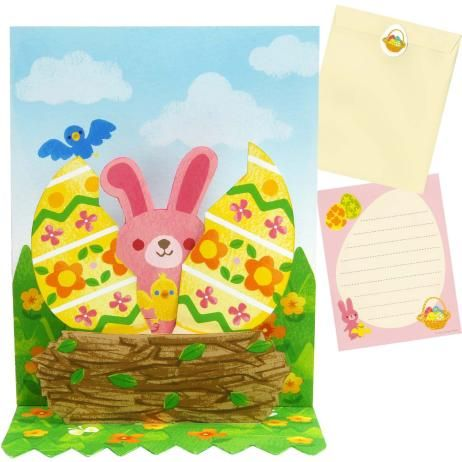 Canon papercraft easter egg pop up card free template download canon papercraft easter egg pop up card free template download http negle Images