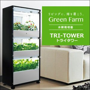 Ewing Hydroponic Growing Green Farm Tray Tower □ Gardening Indoor Garden Cultivation  Box Vegetable Cultivation Kitchen Garden Three Stage Field Daily ...