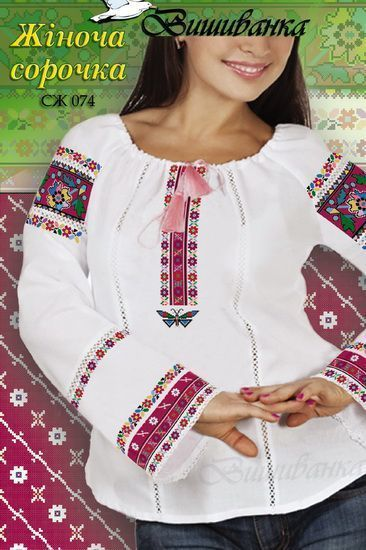 СХЕМА для вишивки хрестиком жіночої сорочки СЖ 074 b6d804a7b2d62