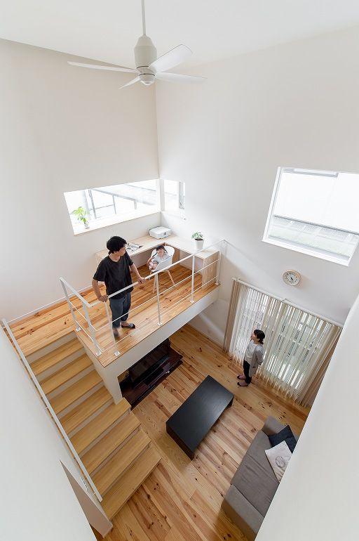 スキップフロアでつながるシンプルデザインのお家 とても小さな家