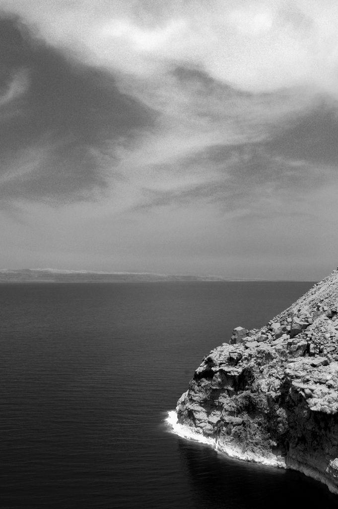 Dead Sea - Amman, Jordan Mens rest room