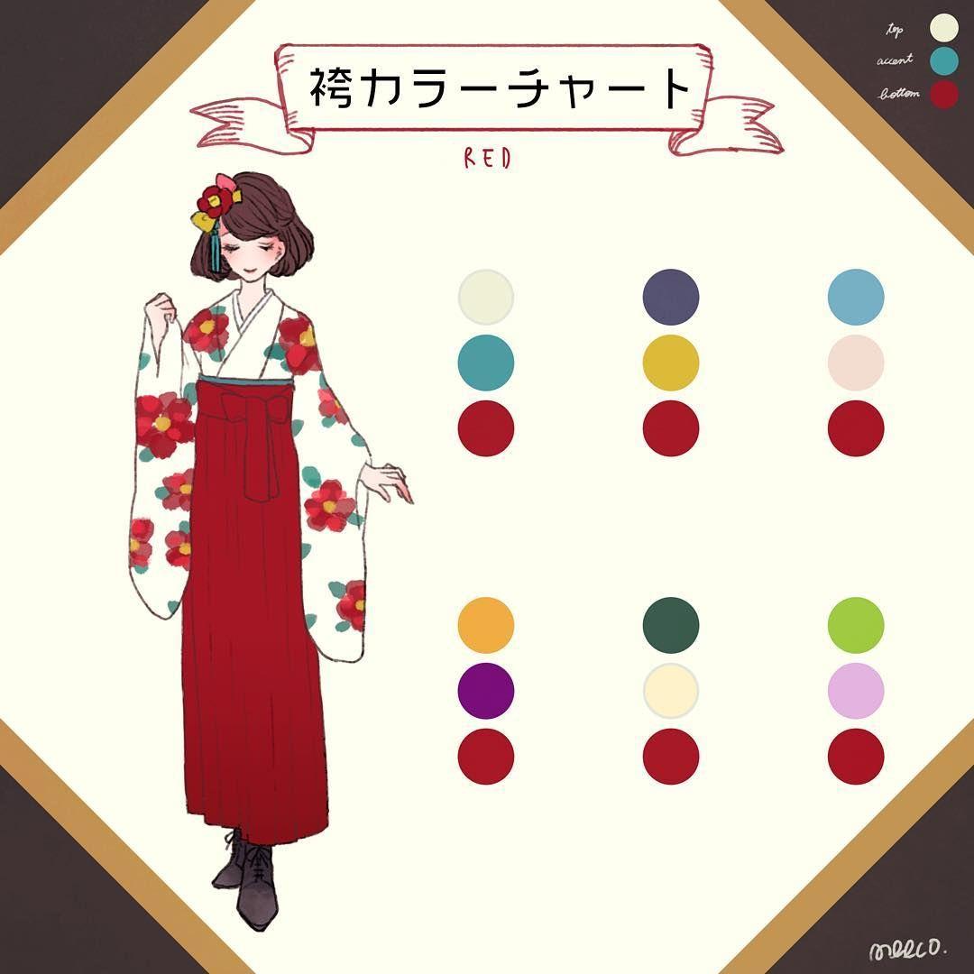 卒業式の袴のおすすめの組み合わせ簡単ながら似合いそうな色のカラー