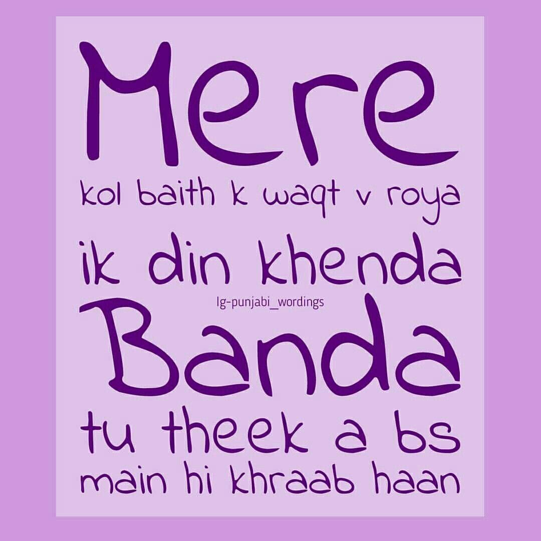 Love Relation Quotes In Hindi: Quotes, Punjabi Quotes