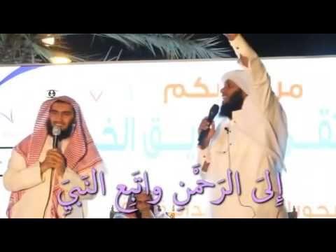 اتى رمضان ف اقبل يا اخي منصور السالمي Youtube Music Enjoyment