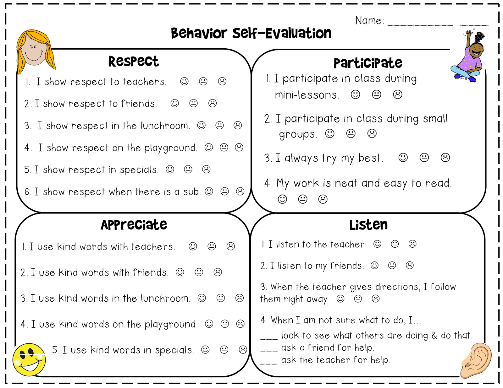 Self Reflection Sheet For Conferences Freebie