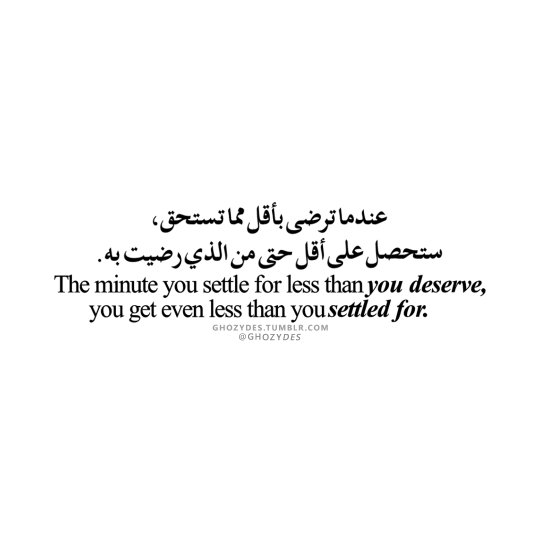 12 Year Old Love Quotes: Quotes, Arabic Quotes, Arabic