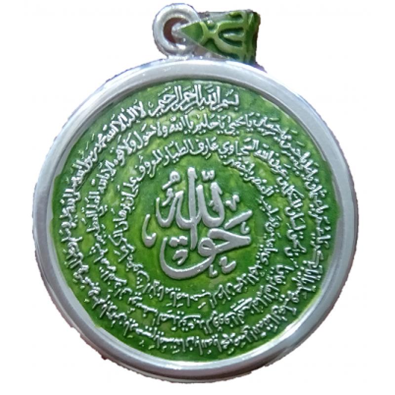 اقوى الرياضات الروحانية وتسمى رياضة البسملة الخطيرة Temple Tattoo Islamic Art Sufi
