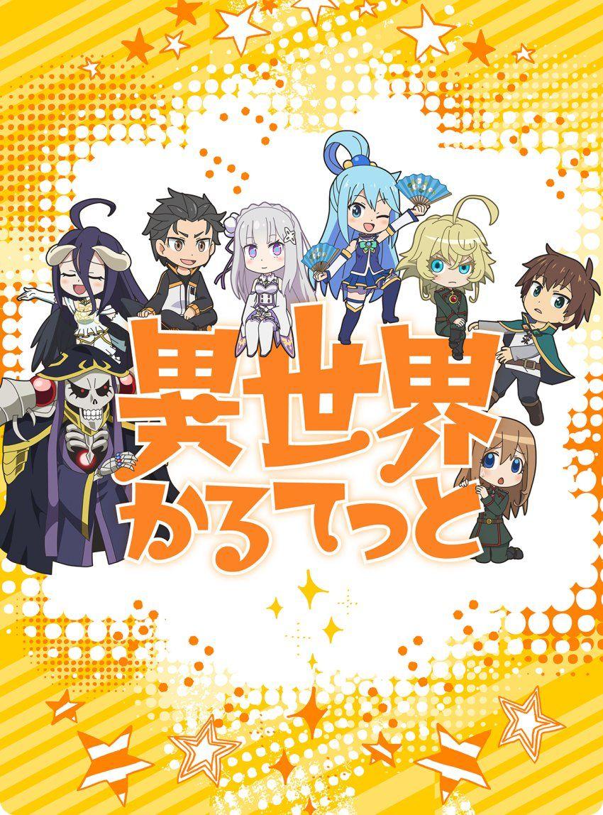 Kadokawa anunciado el anime crossover Isekai Quartet