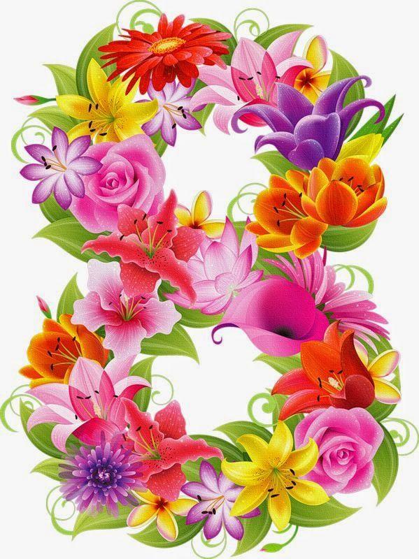 Gifs De Abecedarios Y Letras N 250 Meros Con Flores Betűk