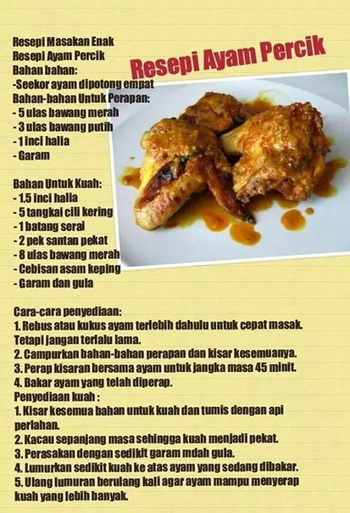 Ayam Percik Resepi Ayam Ayam Sayur