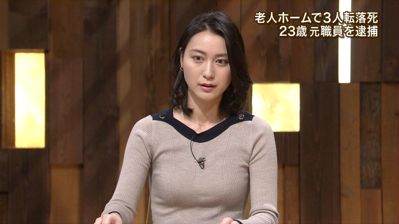 小川彩佳アナのおっぱいエロGIFキャプ画像05 | ( 220 ) ☆ 女子アナ ☆