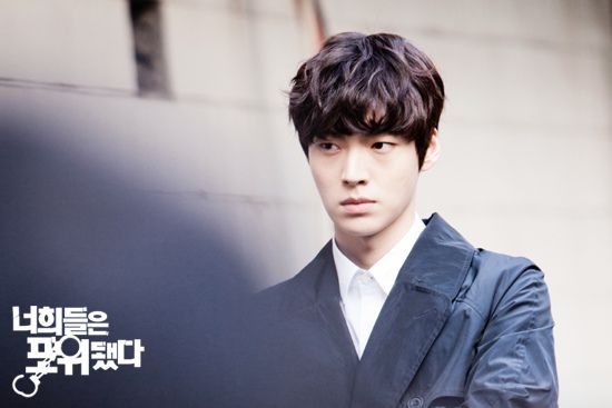 Ahn Jae Hyun You're All Surrounded