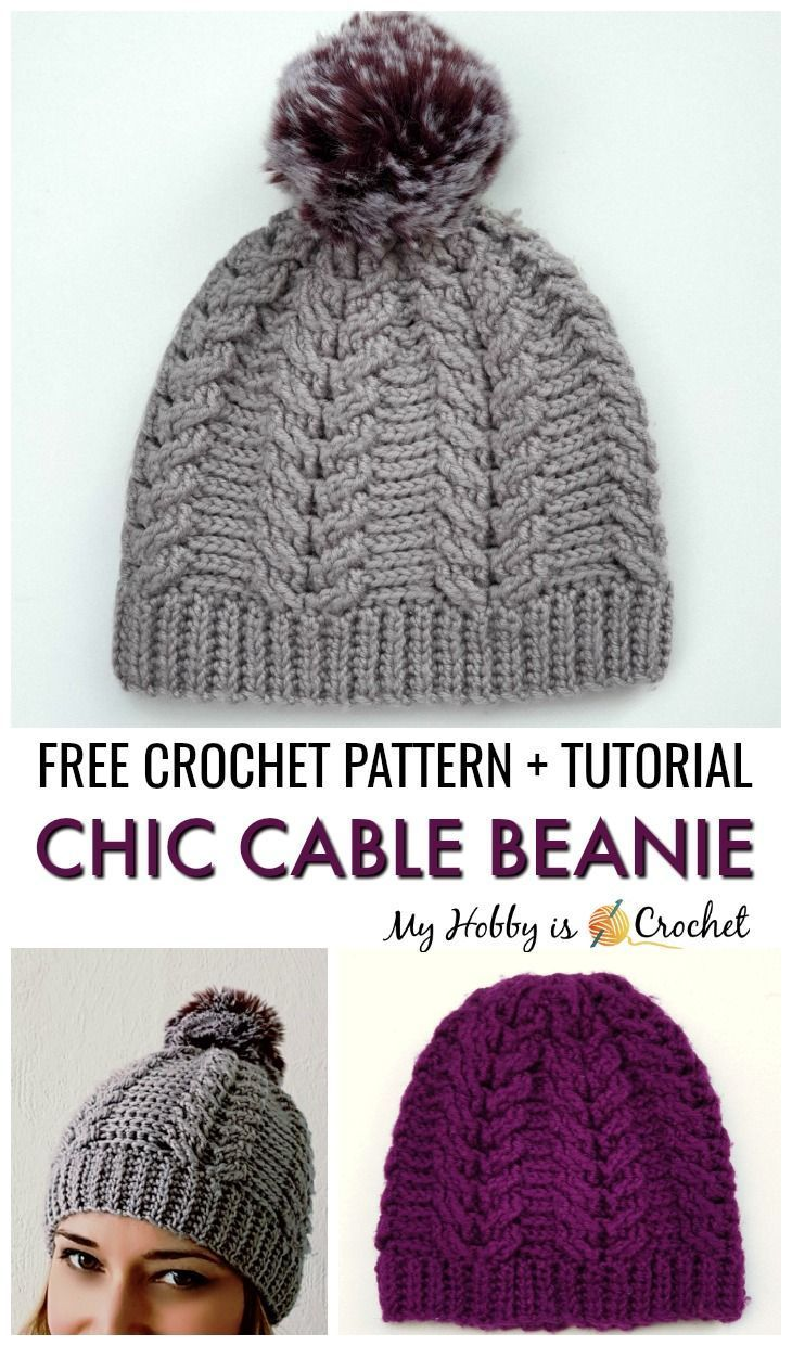 Chic Cable Beanie – Free Crochet Pattern + Tutorial Sizes: Toddler – Adult – Str…