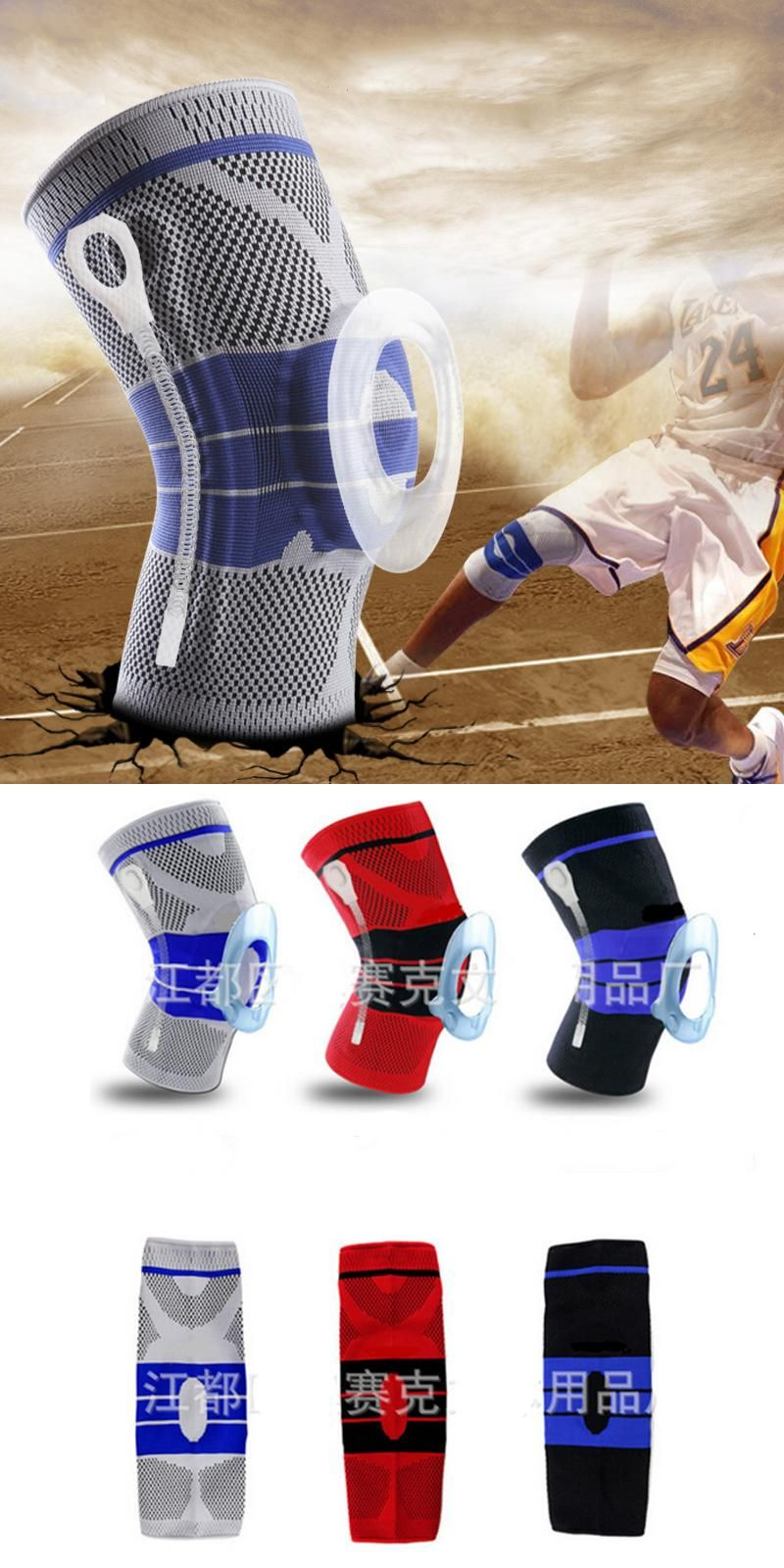 [Visit to Buy] 1Pie Silicone KneePads Sports Training