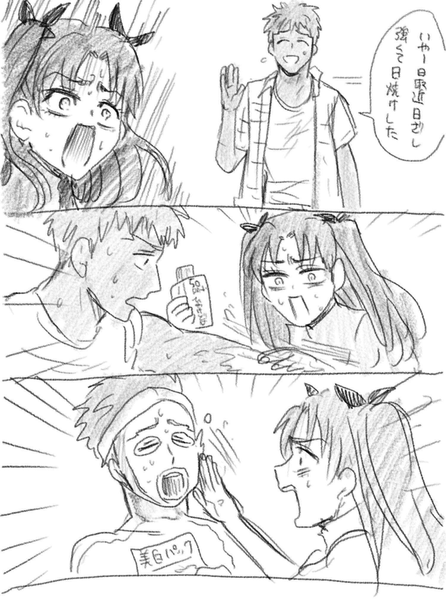 ジャンロク🧟♂️ on Twitter in 2020 Fate anime series, Fate