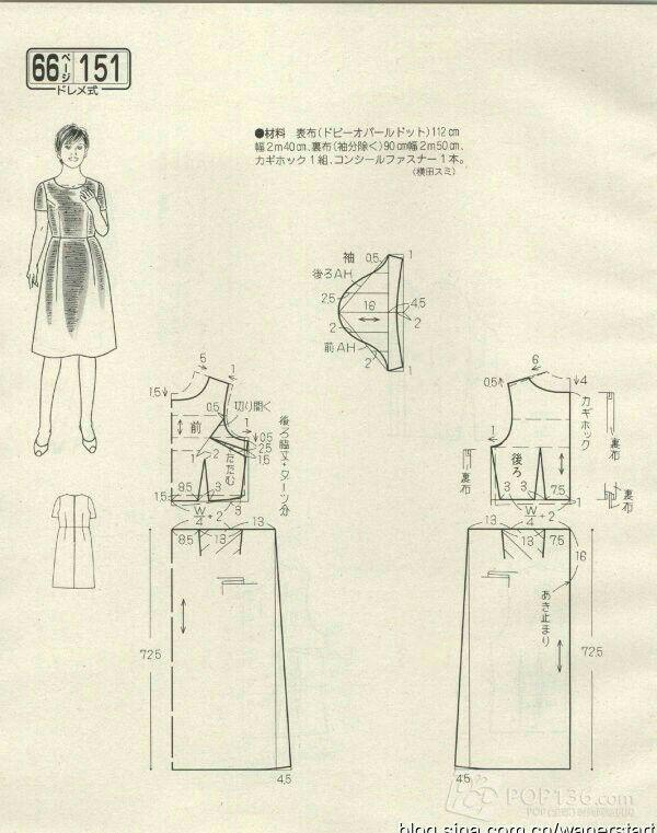 Vestido | sewing | Pinterest | Vestidos, Costura y Ropa